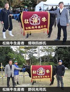 松阪牛の競り