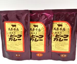 松坂牛レトルトカレー