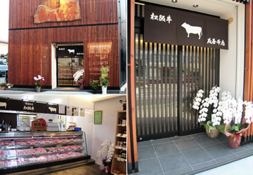 松阪牛 特産等級 すき焼き、しゃぶしゃぶ、焼肉、ステーキ